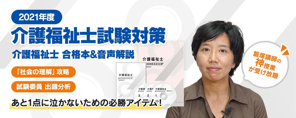合同会社飯塚事務所